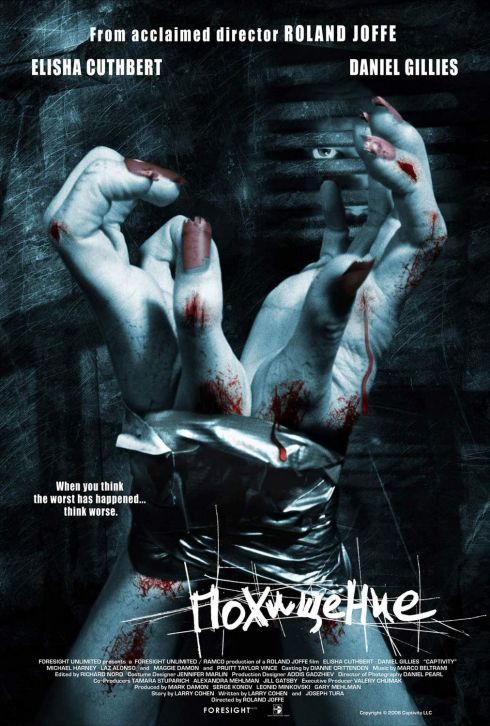 Captivity Horror Movie Poster