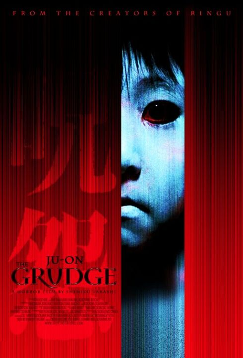 Ju-On The Grudge Horror Movie Poster